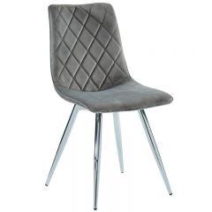 MARLO SIDE DINING CHAIR